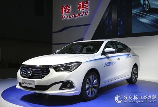 广汽传祺全新中高级新能源轿车GA6 PHEV广州车展首发