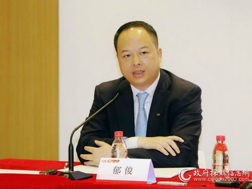 广汽集团执委会副主任、广汽乘用车总经理郁俊