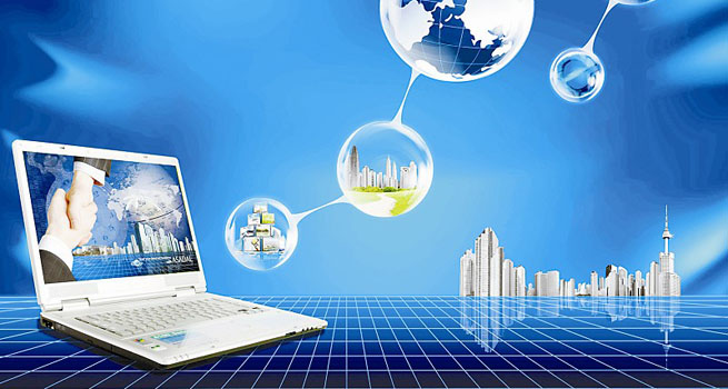 安徽初步完成与国家公共资源交易平台数据对接工作
