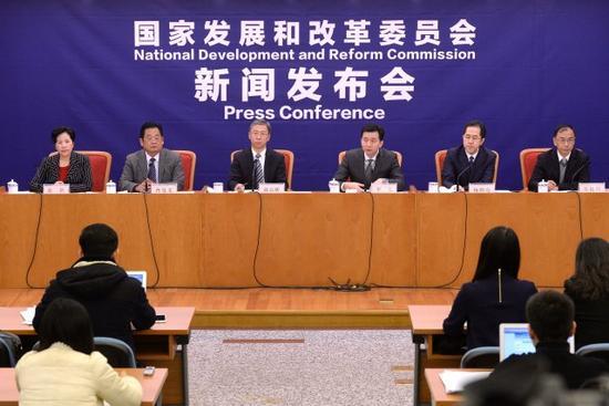 国家发展改革委举行新闻发布会