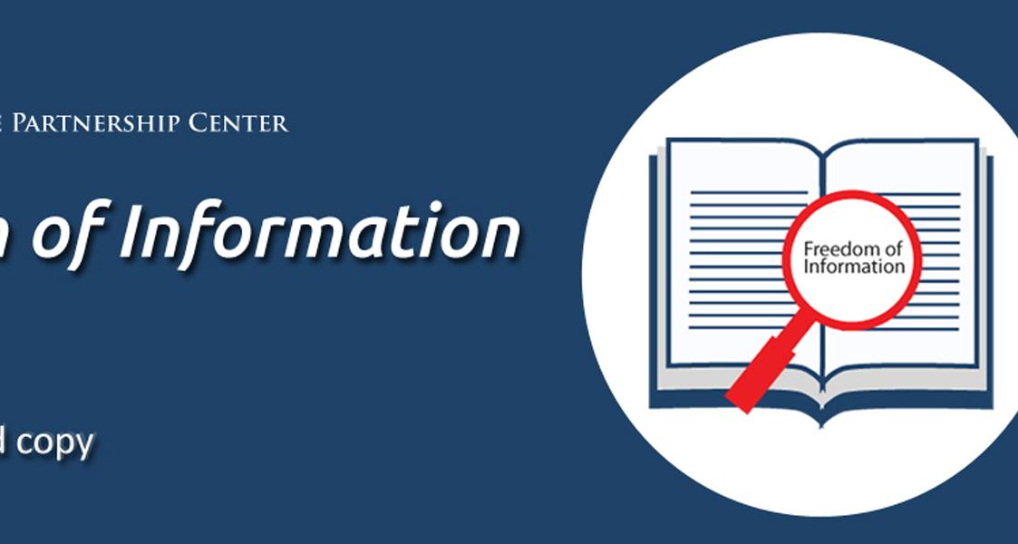 菲律宾PPP中心发布人民信息自由手册