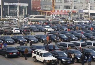 西宁市529辆公车贴上封条启动公车改革