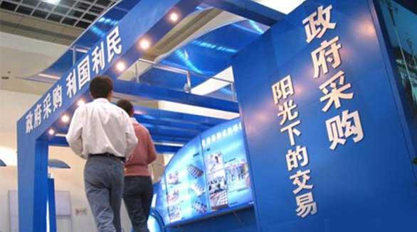 贵州政采透明度列全国第四