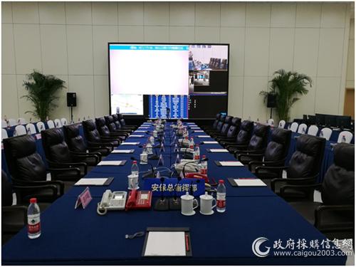 浙江采取这些措施完成1600万元G20安保项目采购