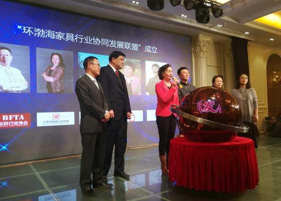 """""""环渤海家具行业协同发展联盟""""成立"""