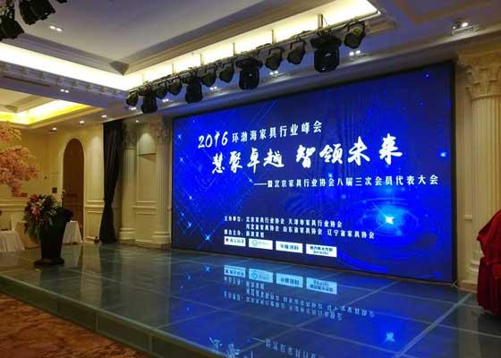 2016环渤海家具行业峰会隆重召开(图集)
