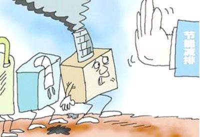 """<a href=http://kongtiao.caigou2003.com/zhongyangkongdiao/ target=_blank class=infotextkey>中央空调</a>、<a href=http://kongtiao.caigou2003.com/rebeng/ target=_blank class=infotextkey>热泵</a>企业抢食""""煤改电""""蛋糕"""