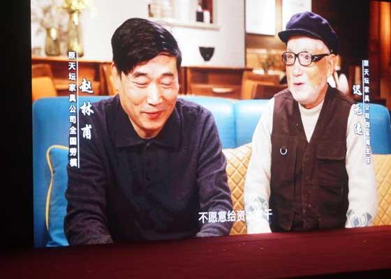 """""""行甲子 望百年""""暨2017天坛家具商务推介会现场"""