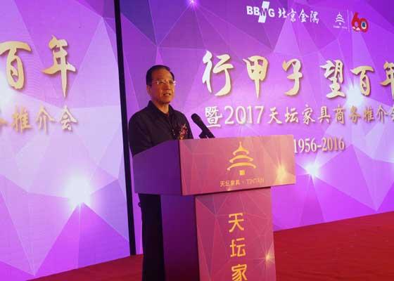 北京金隅集团(股份)公司副总经理  郭燕明