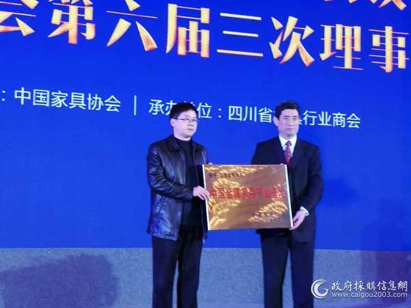 """江西省樟树市被授予""""中国金属家具产业基地""""称号"""