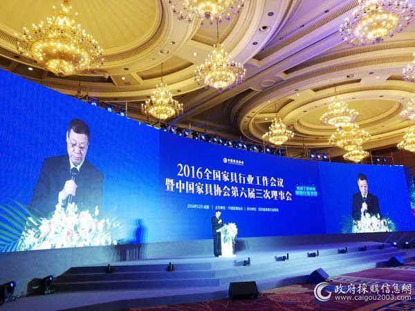 中国家具协会副理事长刘金良