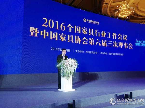 河南清丰县县委副书记赵建国介绍产业集群经验做法