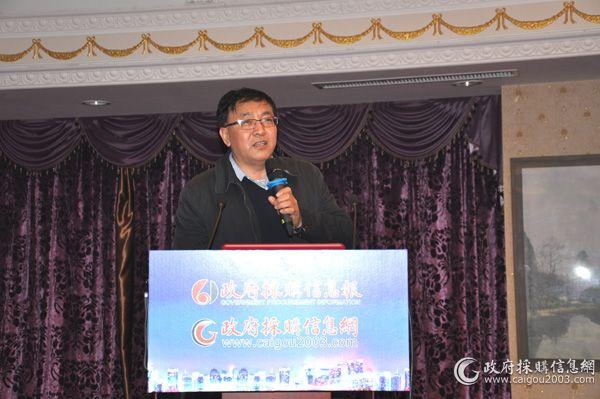 地市级<a href=http://jiaju.caigou2003.com/gonggong/ target=_blank class=infotextkey>公共</a>资源交易平台怎么推