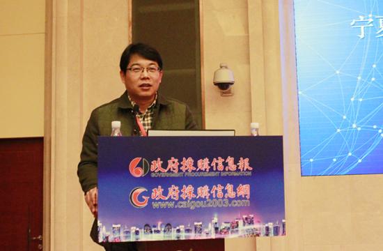 宁夏回族自治区财政厅政府采购处处长何杨