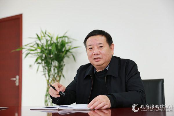 河北省公共资源交易中心周爱清主任