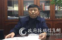 阳光人物:山西省财政厅采购处处长徐继忠