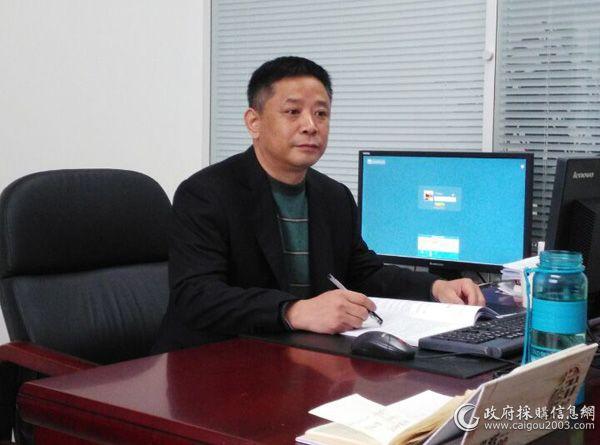 河北省公共资源交易中心 王胜利