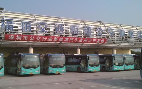 深圳巴士将实现公交全面电动化