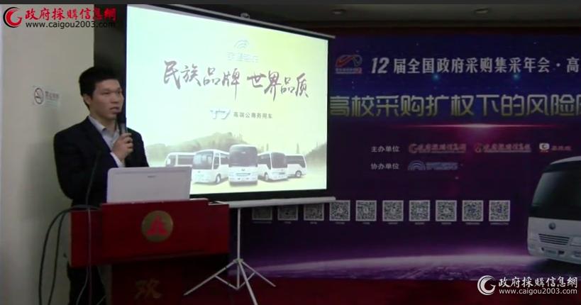 宇通T7:民族品牌 世界品质
