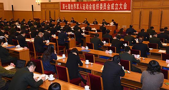 范长龙出席第7届世界军运会组委会成立大会
