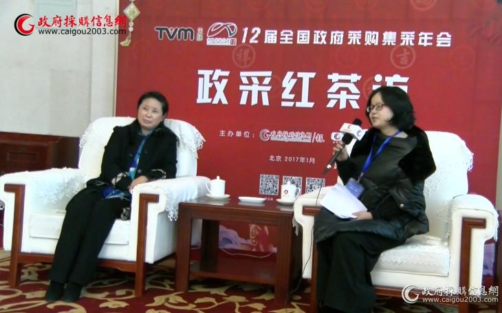 张远红:泰州市财政局政采监管工作经验分享