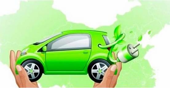 新能源汽车补贴调整落地