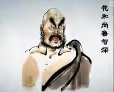 水浒智慧:鲁智深大闹五台山