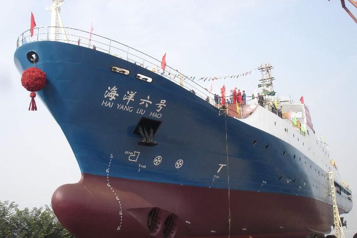 """功能强大的科考船——""""海洋六号"""""""