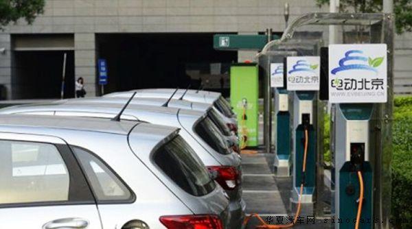天津:建成投运公共充电桩4700个