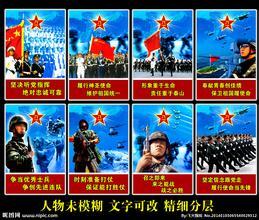 山东:政府购买文化服务 精彩节目送入军营