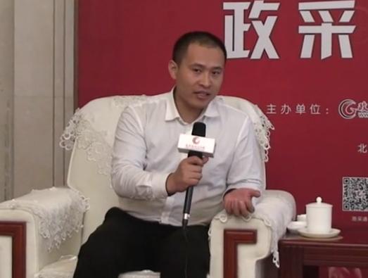 12届全国政府采购集采年会红茶访——蔡志勇