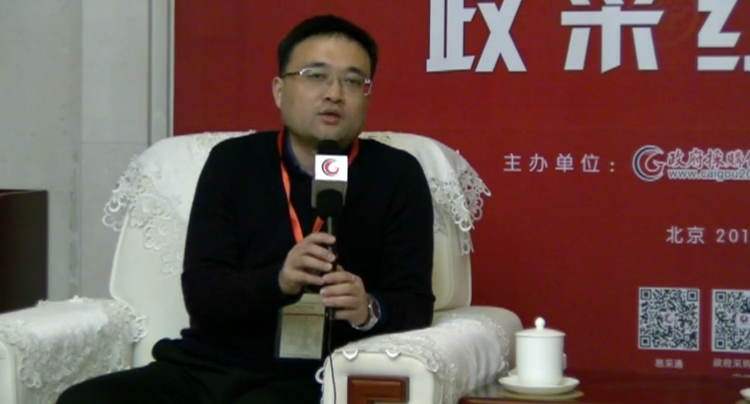 12届全国政府采购集采年会红茶访——李政