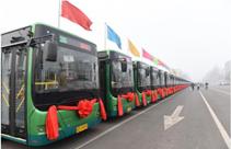 山西长治 高效完成450辆纯电动公交车采购