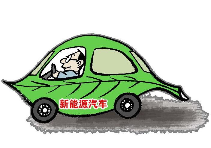 共享新能源车 灵活用车绿色出行