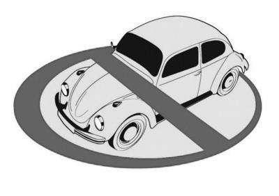 促进老旧机动车淘汰 环保局给出补贴时间表