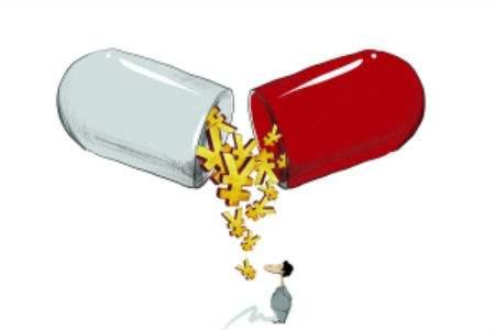 辽宁医疗机构将执行新药品采购价格