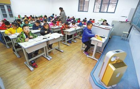 开学大礼!郑州这58所学校试点安装新风系统