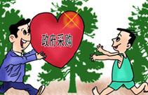 陕西省财政厅康仲涛副厅长主持召开政府采购座谈会