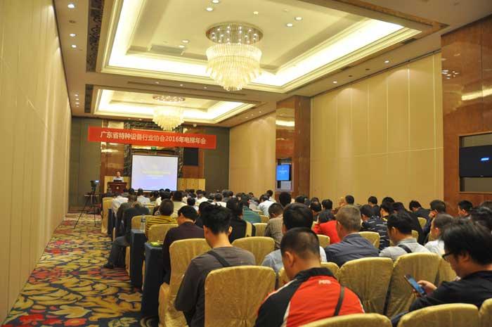 广东省特种设备行业协会2016年电梯年会圆满召开