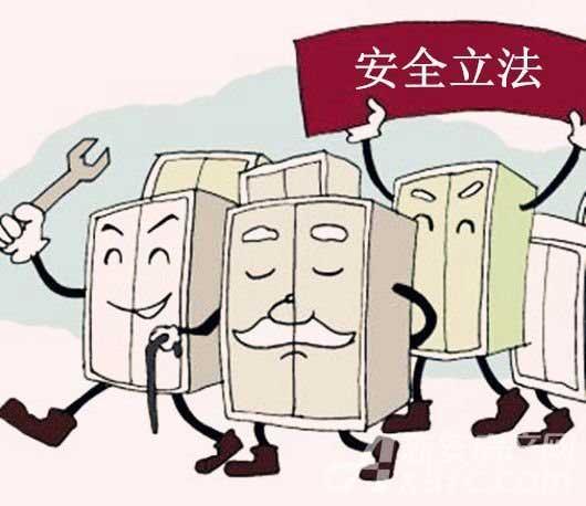 湖南:电梯安全将有规可依