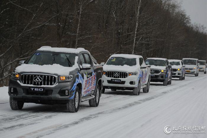 T60挑战长白山冰雪