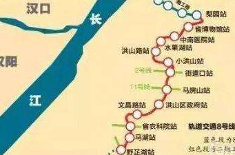 武汉轨交8号线PPP项目引争议