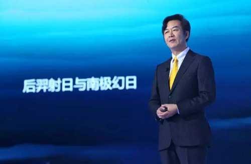 中国国家地理杂志社社长,中国首次北极科考队队长李栓科