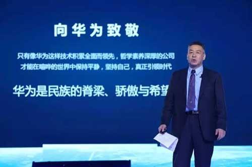 伟仕佳杰集团创始人、董事局主席兼首席执行官李佳林