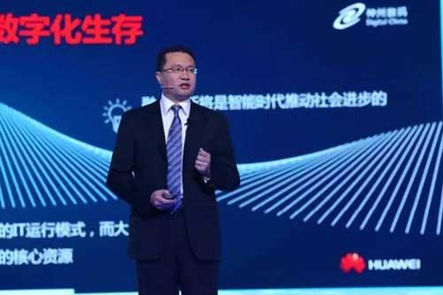 神州数码集团总裁闫国荣