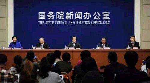【两会】陈文辉:拓宽险资服务实体经济渠道