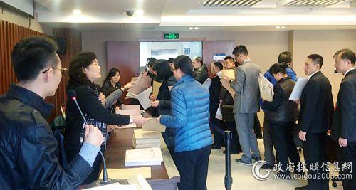 北京地区2016-2018年度会议定点单位协议采购项目.jpg