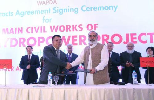 中国葛洲坝集团获巴基斯坦达苏水电站合同
