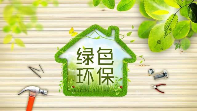 聚焦315:如何确保政采家具环保达标