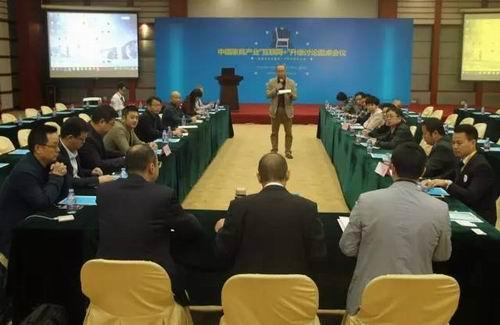 企业<a href=http://lilun.caigou2003.com/zhuanjiadayi/ target=_blank class=infotextkey>专家</a>共同探讨家具行业互联网应用升级之路